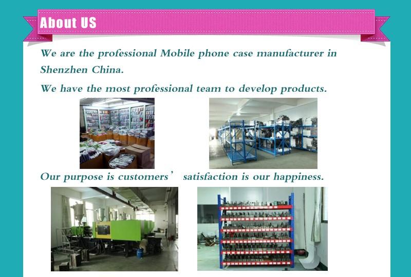 phone case service