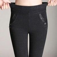 Big Yards Lmitation Jeans Pants Women 2016 Spring Elastic Waist Trousers Ladies Vintage Pencil Slim Skinny