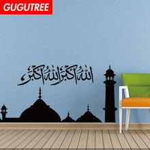 Decorate black letter castle art wall sticker decoration Decals mural painting Removable Decor Wallpaper LF-111
