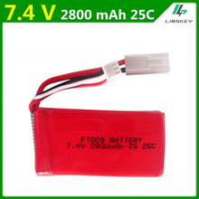 7.4V 2800mAh Lipo Battery Li-polymer Battery For Huanqi 955 948  FT009 2.4G remote control boat speed boat
