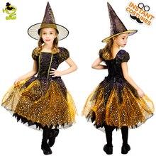 ילדה של מכשפה תלבושות ילדים זהב אלגנטי מכשפה שמלה עם כובע בגדים עבור ליל כל הקדושים קוספליי מסיבת תחפושות