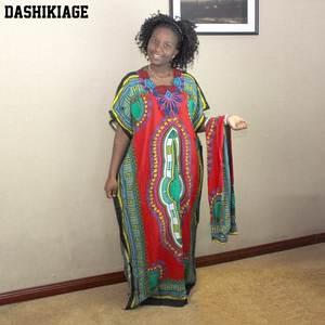 59fce4b8bea Dashikiage Women Traditional African Print Dashiki Dress