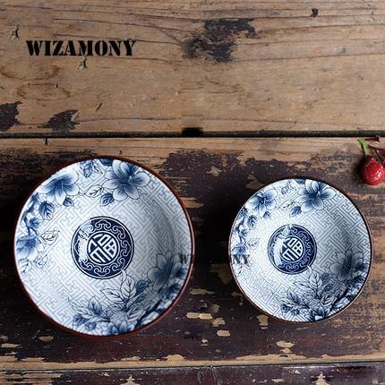 Traditional White Blue Tea Porcelain Cups 3