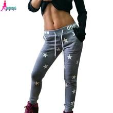 Gagaopt Winter Trousers for Women Grey Pink Star Dot Pantalones Mujer Pants Women Harajuku Sweatpants Female Winter Trousers