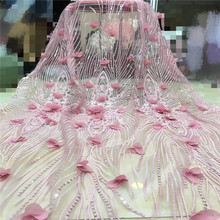 2019 New style French net lace fabric 3D flower African tulle mesh high quality african  xc-2586
