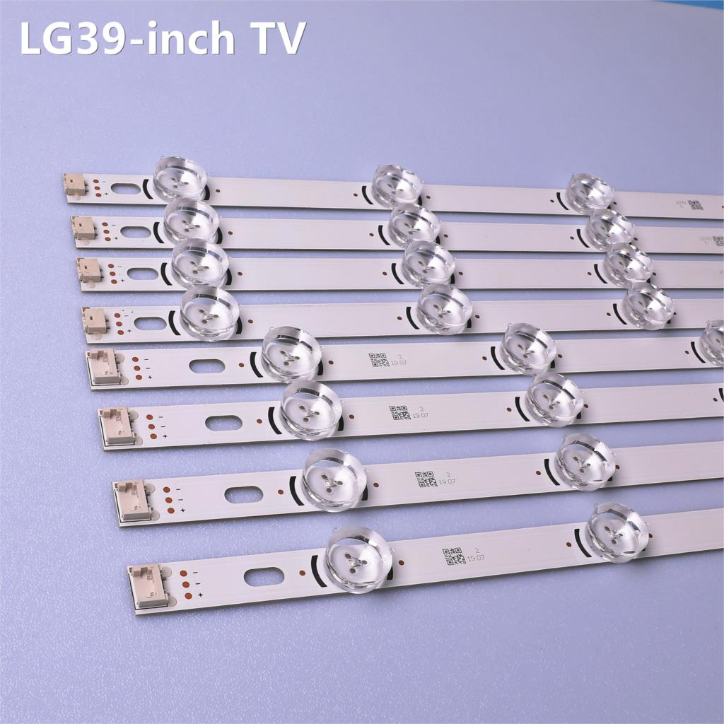8 Pcs LED Backlight Strip 9Lamp For LG 39