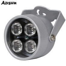 AZISHN IR illuminator Light 850nm 4 array LEDs Infrared Waterproof Night Vision CCTV Fill Light DC 12V For CCTV Security Camera