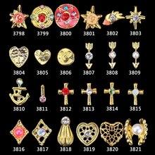 200PCS Cross Metallic 3D nail art studs charms Decoration supplies rhinestone Gold nails decal polish designs