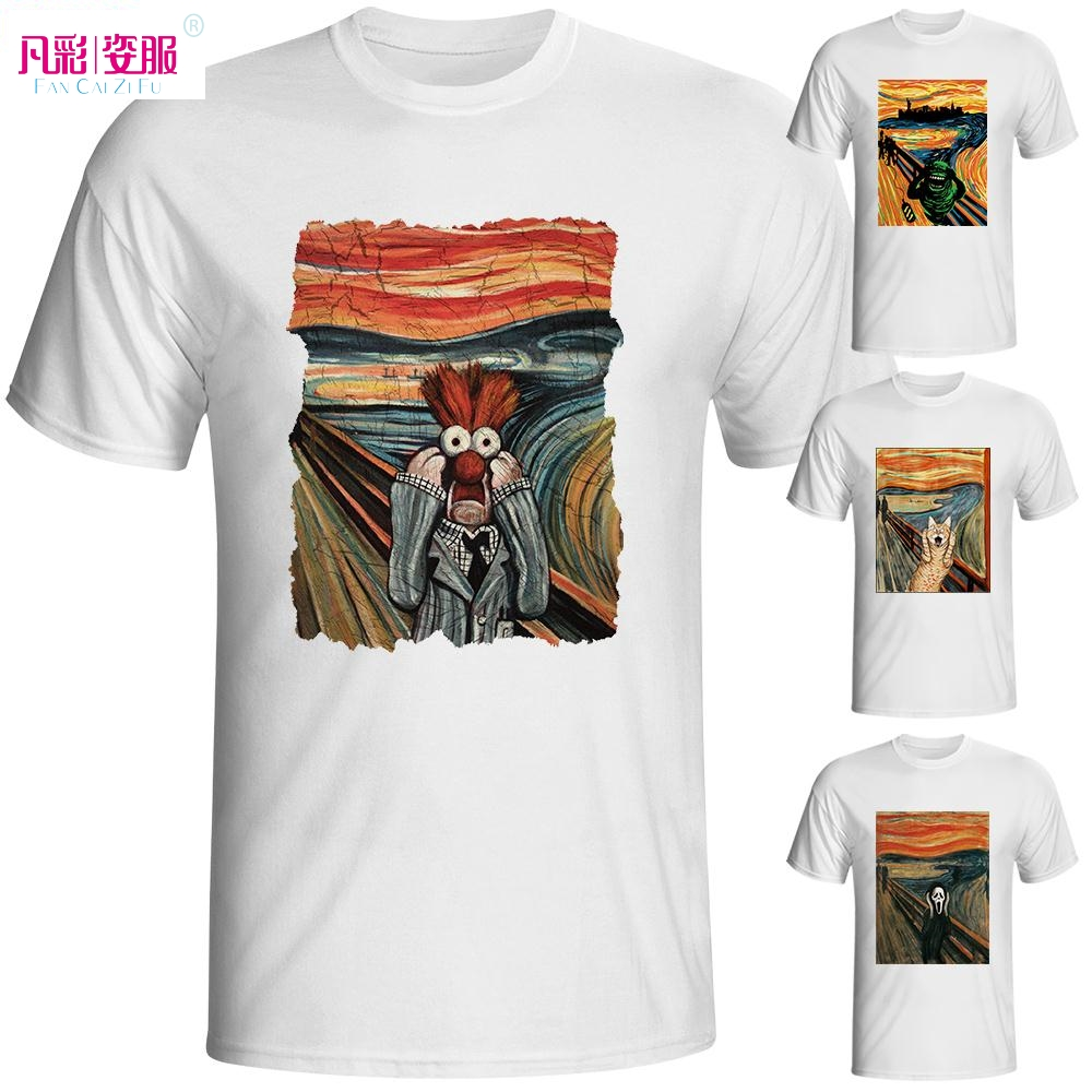 Famous Paintings On T Shirts