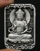 70MM/2.8 Collection Chinese Argentan Exquisite Buddhism Gaunyin Kwan yin Six word True Words Amulet Pendant Statue Statuary130g