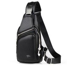 الرجال حقيبة صدر للرجال جلدية مقاوم للماء مع USB شحن سماعة هول عادية رسول حقيبة رافعة للذكور حقيبة كروسبودي الخصر حزمة