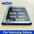 Настоящее Оригинал Аккумуляторная B500AE B500BE Аккумулятор Для г Samsung Galaxy S4 mini i9190 Мобильный Телефон Аксессуары Заменить Батареи