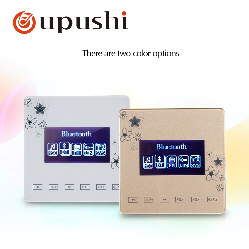 Oupushi A0 Smart Home background Music controller bluetooth  SD CARD  Home music system Ceiling Music Player AmplifierOupushi A0 Smart Home background Music controller bluetooth  SD CARD  Home music system Ceiling Music Player Amplifier