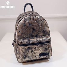 Kpop Softback Air Cushion Belt Mochilas Hot Sale Printing Backpack Women Bag 2016 New Fashion Female Big Capacity For Students