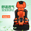 Heighten Portable Car Child Seat Car Baby Seat Luxury Infant Baby Car Seat Kids Child Children Safety Car Sitting Cushion