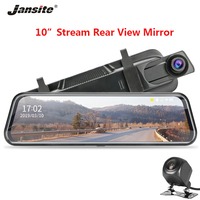 Jansite 10 Touch Screen Car DVR HD 1080P Stream Rearview car camera Cycle Recording Dual Lens Motion Detection 720P rear camera