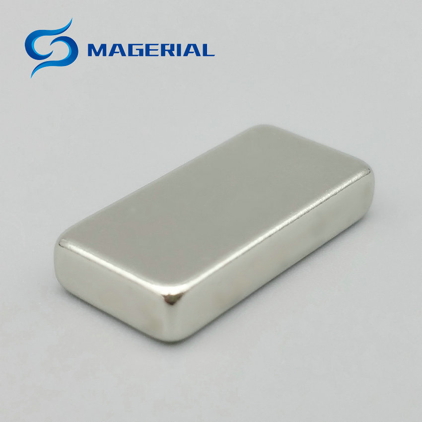 1 pack Grade N42 NdFeB Magnet Block 20x10x5 mm Strong Neodymium Permanent Magnets Rare Earth Magnets NiCuNi Plated 4 48pcs n42 block 100x10x3 mm rectangle strong ndfeb thin long bar neodymium permanent magnets rare earth magnets nicuni