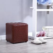 Leather shoes stool sofa home fashion round creative small makeup