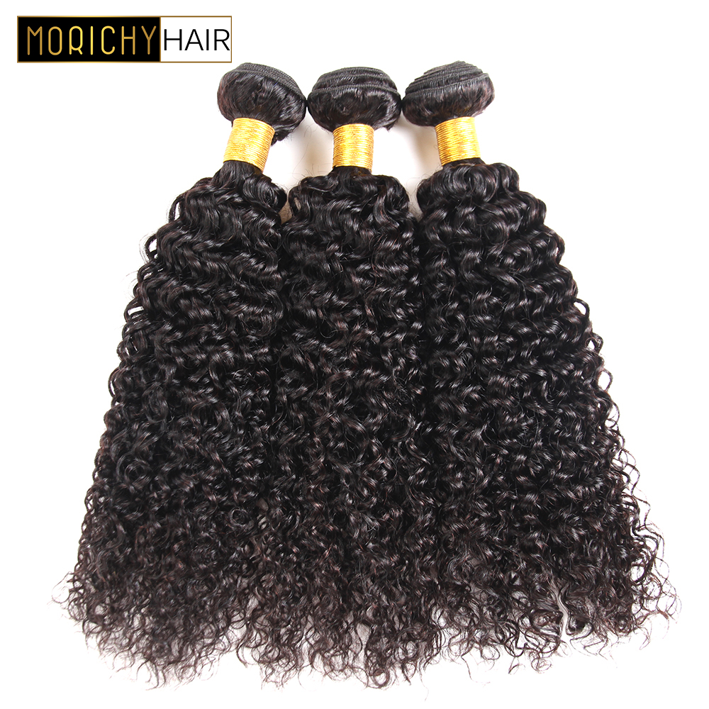 Morichy Brazilian Kinky Curly Hair Bundles 100% Human Hair 3 bundles Brazilian Remy Hair Weave Bundles Natural Color