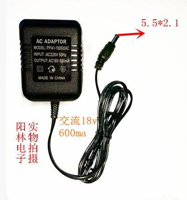 Ac <font><b>18v</b></font> 600ma router ac <font><b>dc</b></font> <font><b>adapter</b></font> router charger <font><b>18v</b></font> 0.6a high quality image