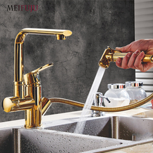 лучшая цена Gold kitchen faucets brass with Two Spouts Pull Out Spray Chrome Brass Kitchen Faucet Mixer Tap Sink Single Handle 360 swivel
