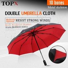 חזק רוח עמיד כפול מלאה אוטומטית 10K גדול פיברגלס שמשייה גשם לנשים גברים עסקים מטריות