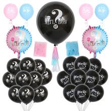 18/36 Inch 1st Birthday Balloon Baby Shower Party Decoration Balloons Gender Reveal Decor First Latex
