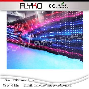 10M LED Curtain