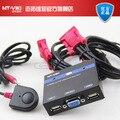 2 Puertos Auto switch kvm USB con el controlador de escritorio VGA 2048x1536 250 MHz MT-281KL Carcasa de Acero