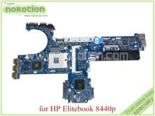 laptop motherboard for hp Elitebook 8440P 594026-001 KCL00 LA-4901P QM57 NVIDIA Quadro NVS 3100M DDR3