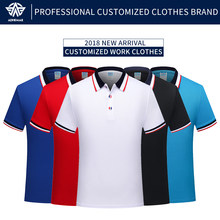 Adhemar breathable polo shirt for work fashionable Top clothes with collar for business and sports(China)