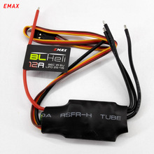 4pcs EMAX brushless esc 12a BLHeli drone series multimotor quadcopter speed control for rc fixed wing