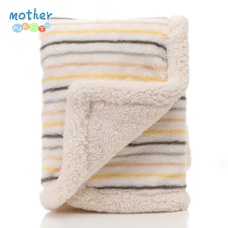 Mother Nest Winter Baby Blankets Newborn Girls & Boys Cashmere Thickness Double Layer Striped Swaddles Soft Quilt Beige 75x100cm
