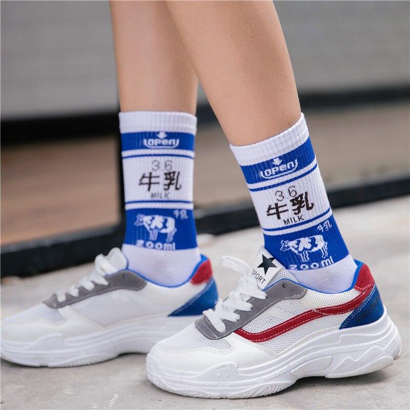 Korea Fashion Novelty Women Milk Strawberry Letter Skateboard   Socks   For Teens Hip Hop Harajuku Cute Milkshake Street Long   Sock