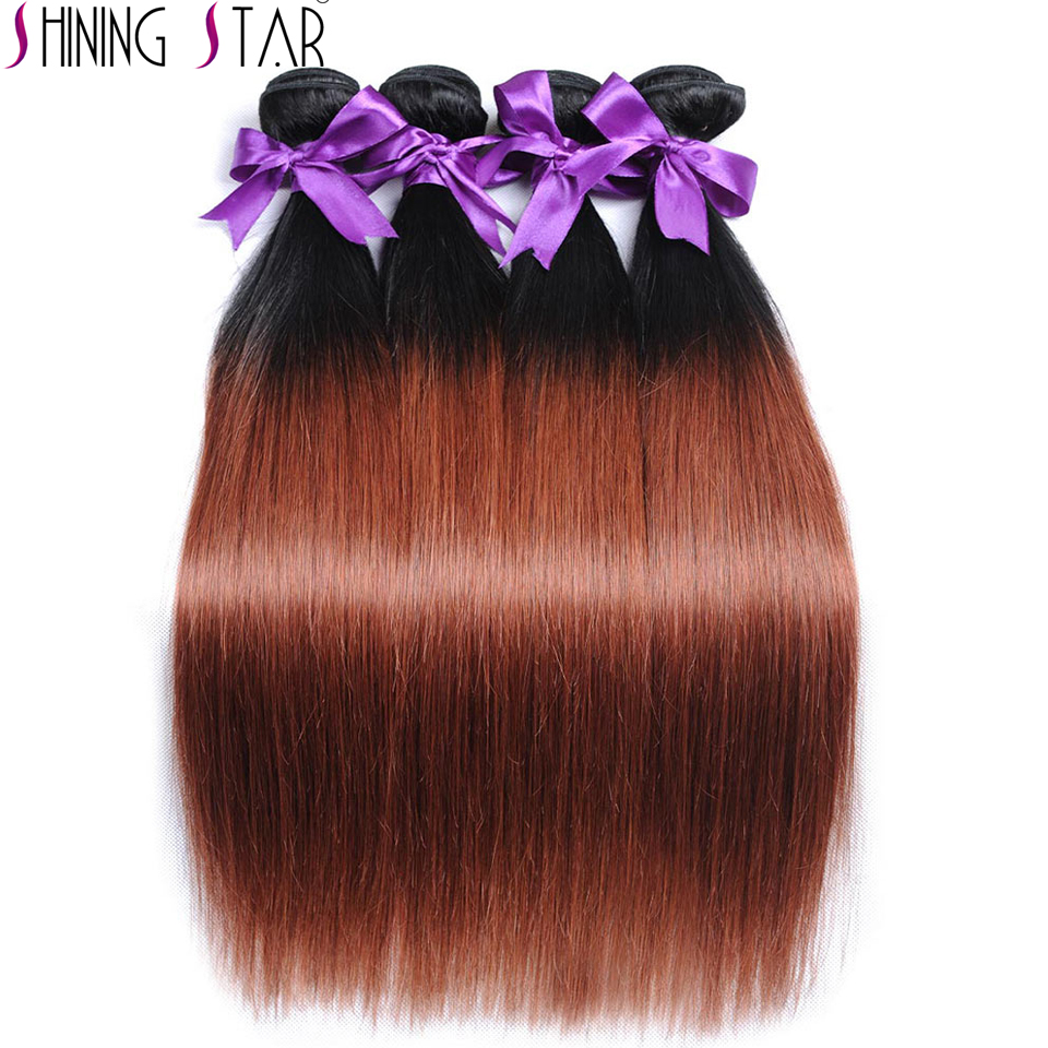Ombre Brazilian Straight Hair Bundles 1B 33 Human Hair Weave Shining Star Non Remy Two Tone Dark Brown Ombre Hair Extension 1Pc