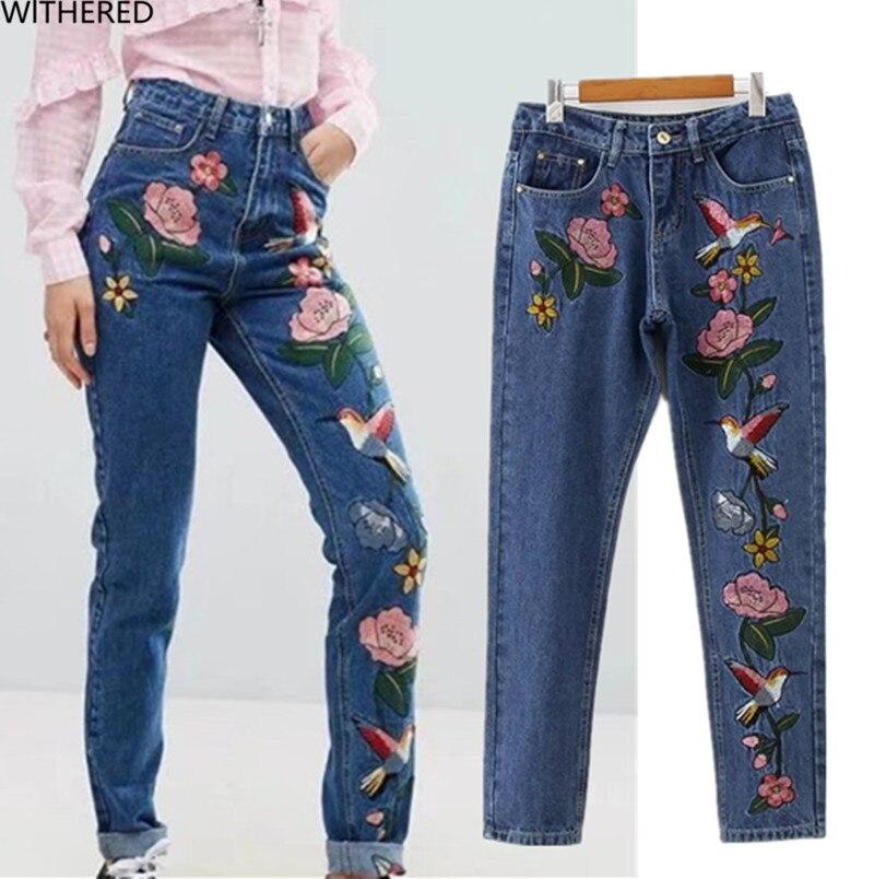 большие жолы в джинсах фото качества бесплатно