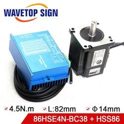 WaveTopSign NEMA 34 Closed Loop Schrittmotor 86HSE4N-BC38 + Fahrer HSS86 + 3M Signal Kabel Torqure 4.5N.M