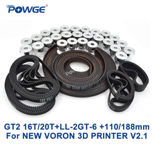 POWGE VORON 3D принтер V2.1 комплект движения детали GT2 LL-2GT RF 6/8/10 м ремень ГРМ без кожуха 2GT размеры 16-20 T шкив 110/188 мм петля пояс