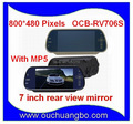 7 дюймов широкий экран TFT ЖК-Монитор с MP5 основные операции поддержка SD 2 видеовхода зеркало бесплатная доставка OCB-RV706S