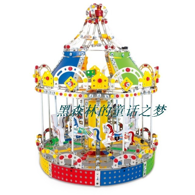 2016 Time-limited Unisex > 8 Years Old Metal Miniatura Montessori New Arrival Alloy Dream Assembling Merry-go-round Box Diy Toys