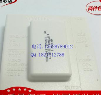 Free shipping! In stock 100%New and original    IGBT SKHI22AH4R new and original hin232cp goods in stock