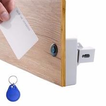 Карт IC Сенсор цифровой RFID ящик карты замок DIY Электронные Невидимый Скрытая RFID замок шкафа