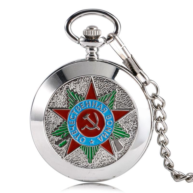 Vintage Mechanical Roman Numbers Hand Winding Pocket Watch Communism Badge Soviet Sickle Hammer Pentagram Women Men Russia Clock