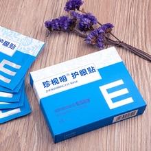 Zhenshiming Eye Plaster 2 Sticks * 15 Bags /box Eye Paste To Alleviate Eye Fatigue Eye Myopia Free Shipping 1 8bjd doll big eye dragon free eye to choose eye color