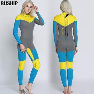 Image 3 - 새로운 3mm 품질 여성 탄성 꽉 네오프렌 잠수복 잠수복 컬러 스티칭 서핑 장비 해파리 의류 긴 소매