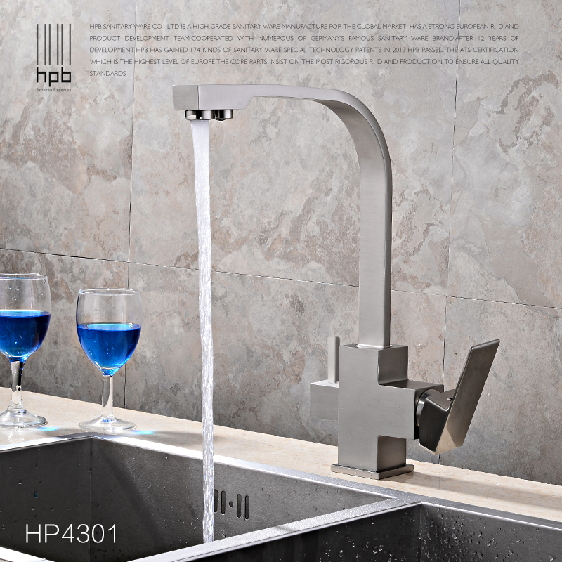 Chinese copper cold vegetable washing basin sink with single pure drinking water faucet kitchen multifunctional faucet