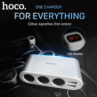 HOCO Car Charger 3 Sockets Cigarette Lighter Adapter Splitter 2 USB Car Charger With Digital Display