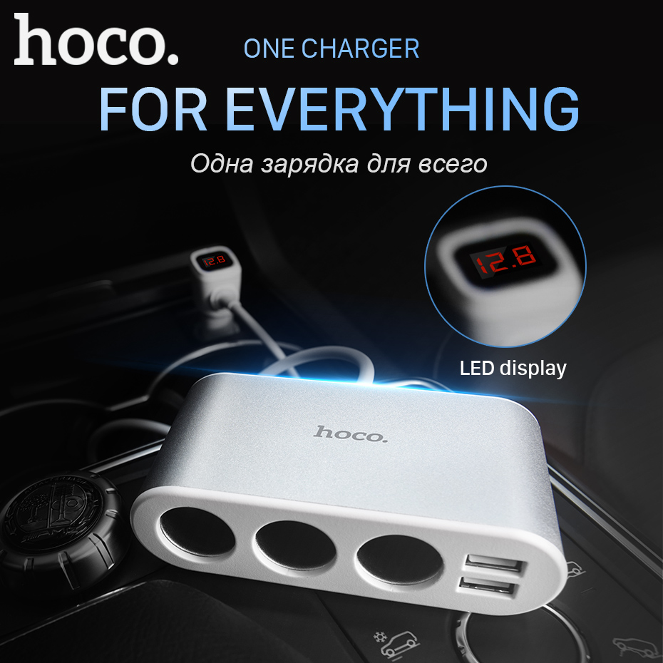 HOCO Car Charger 3 Sockets Cigarette Lighter Adapter Splitter 2 USB Car-Charger with Digital Display Voltage Meter Mobile Phones