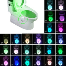 8 24 Colors Smart Bathroom Toilet Nightlight LED Body Motion Activated On