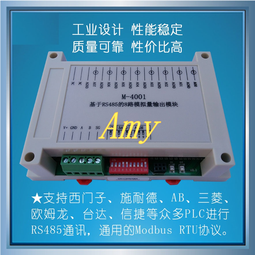 RS485 voltage and current acquisition module Modbus RTU communication card 8 analog output.